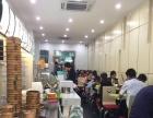 个人信息渝中区上清寺餐饮小吃店转让