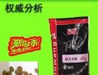 厂家直销 鲜肉犬粮 零利润销售 物流包邮