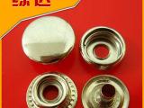 厂家生产 银色不锈钢四合扣 品质保证