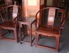 大红酸枝皇宫椅图片