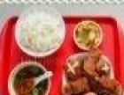 伊春米饭当家排骨米饭加盟做法,技术加盟,学习