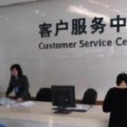 华宝联保%巜洛阳华宝空调-(各区)%售后服务~总部维修电话