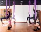 零基础专业瑜伽教练培训 哪里好 赠送特色课程