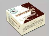 银川雅洁纸业供应同行中口碑好的银川盒抽纸_内蒙盒抽纸出售