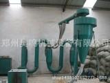 气流式木材烘干设备=大型气流式锯末烘干机=热气流干燥木屑烘干机