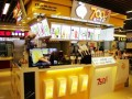 锦州700cc奶茶加盟费700cc都市茶饮加盟多少钱