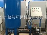广州德清环保DQ-DY600定压补水真空脱气机组