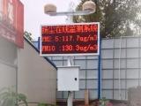 西安哪里有卖扬尘检测仪丨空气质量检测仪