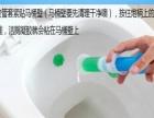 台湾洁厕香氛豆效果好不好  批发价格