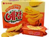 韩国进口休闲小食品批发 好丽友奶酪小薯片L 200g保质期8个月