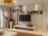 凯尔顿普斯电视墙时尚设计打造精致生活