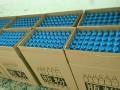 济南联想M7455打印机粉盒碳粉墨粉