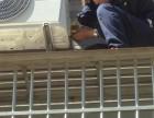 南浔区 空调维修 空调加氧 移机 空调清洗