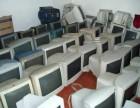 东渚镇附近二手电脑回收 废旧电脑回收 淘汰电脑 显示器等回收