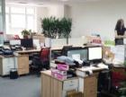 新成文化大厦208平精装修自由分割全套家具直接办公