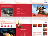【厂家优质供应】宣传单印刷 广告宣传单印刷 彩色宣传单印刷