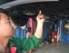 文山发动机修理 文山小汽车发动机修理价格 文山汽车维修
