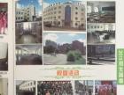 黑龙江旅游局哈尔滨市龙江旅游中等职业技术学校