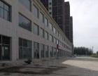 金桥锦秀嘉苑现房商业二、三层各自整层出租