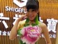 湛江礼仪模特庆典公司提供优质人体彩绘模特,行为艺术