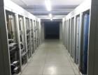 专门提供黑龙江联通,电信,移动机房大带宽资源