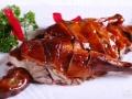 脆皮烤鸭加盟vs老北京烤鸭加盟带您走向致富路