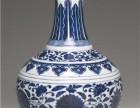 重庆双桥免费哪里有免费鉴定古董瓷器的正规公司