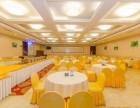 北京南城会议酒店200人300人500人会议场地