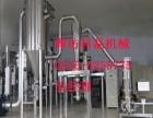 气流粉碎机-潍坊科磊机械设备有限公司