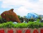 亲子游 香港三天两晚 海洋公园+迪士尼双园680元/人