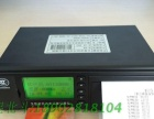 货车客户汽车卫星定位行驶记录仪安装年审入户