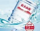 桶装水性价比之王-农夫山泉 皖晶 九华山天然水配送
