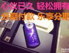 郑州可以卡西欧相机按揭地址在哪里-分期需要什么条件