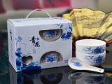 餐具厂家批发青花二碗二勺礼品陶瓷餐具套装店庆赠品可印LOGO