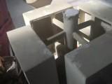 山东济南厂家直销批发销售新型球磨机梯楞板