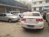 郑州到新密拼车顺风车