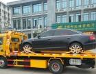 转让 平板运输车现车年底低价岀售挖机运输拖车