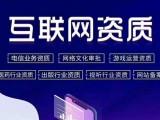 专业申请北京互联网接入服务需要什么条件