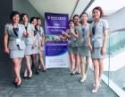 东莞较便宜的MBA双证书学历培训班招生