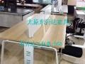 东升达办公家具厂 -办公屏风、班台、文件柜、会议台