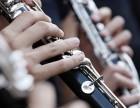 扬州培圣音乐学校 单簧管培训