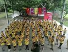 东莞南城拓展训练 青少年特色活动
