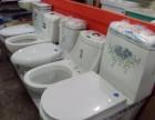 马桶疏通 马桶维修 水管维修 清洗地暖 清洗暖气修水管