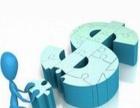 美利金融 美利金融加盟招商