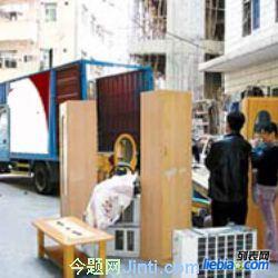 芜湖顺安大型搬家,搬厂,大型专业起重吊装,长短途搬家搬家公司