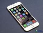 龙岗平湖高价求购iphone6一台 苹果6s 苹果7