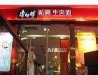 康师傅食品饮料加盟批发商面馆专营店