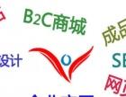 大冶网站建设,武汉网站建设,黄石网站制作