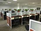 朝阳门昆泰国际中心 新出面积 精装修带家具