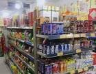 长安大学城附近公交站旁临街营业中超市转让